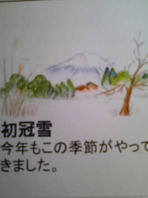 Image444